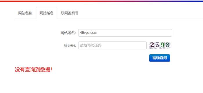 VUA%IOFY_099(5$STCU627C.png