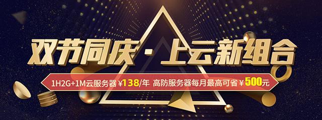 酷番云VPS服务器性能测评 酷番云香港GIA VPS