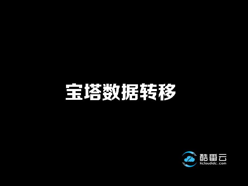 https://upload.kcloudidc.com/idcnews/imgs/2019-05-06/201905061222.png